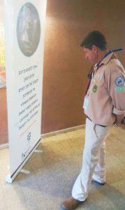 Israeli scouts